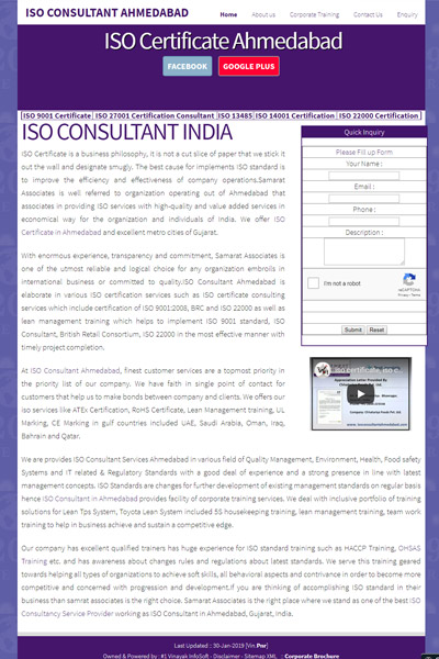 ISO Consultants Ahmedabad