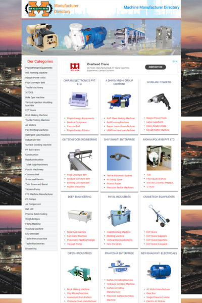 Machine Manufacturer
